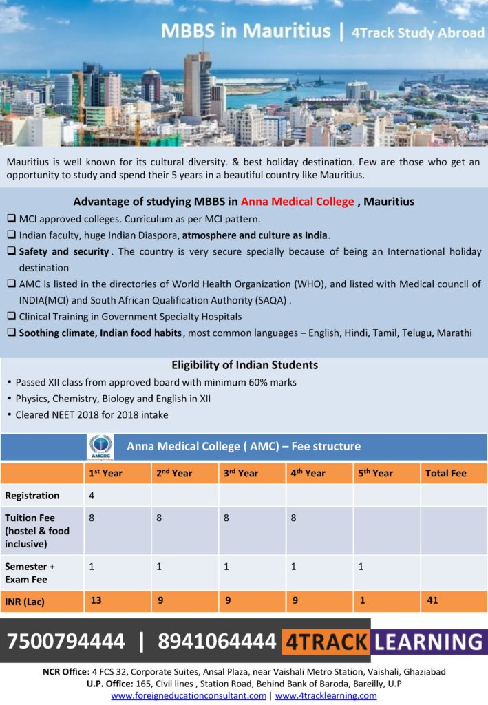 anna medical college fee structure