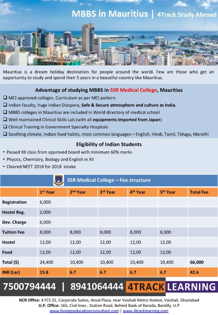 SSR medical college mauritius fee structure